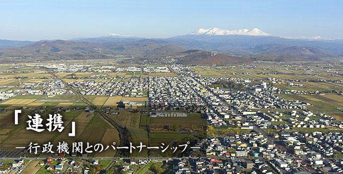 空撮写真02