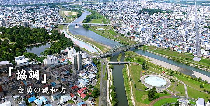 空撮写真03