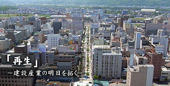 空撮写真04